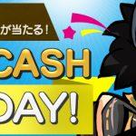 『ブレイドアンドソウル』 毎月25日から始まる「NET CASH 優遇Day!」スタート! ~月末ごとに、アイテムゲットのチャンス!~