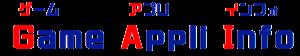 ゲームアプリInfo|マーケティングアソシエーション